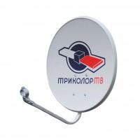 Спутниковая антенна (тарелка)  диаметром 0,55 м. с логотипом Триколор ТВ